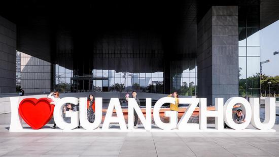 城市探秘团在广州市城市规划展览中心前