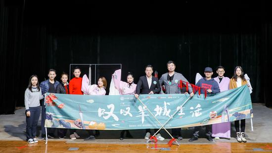 城市探秘团与广州粤剧院演员