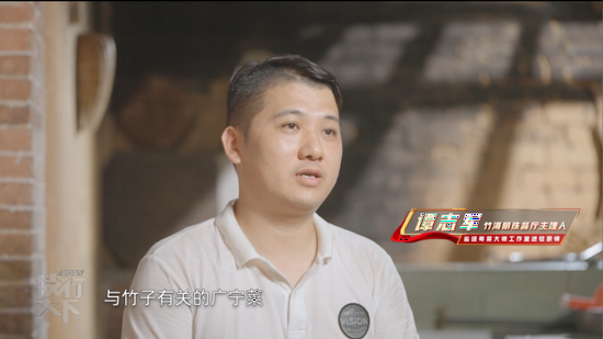 """走进中国厨师之乡 广宁厨师是家乡特产的""""带货王"""""""