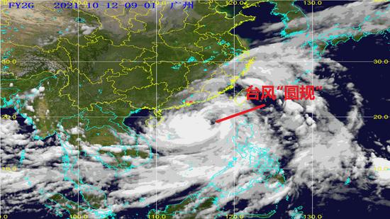 """10月12日17时,台风""""圆规""""卫星云图 梁怿韬根据广州市气象台卫星云图制图"""
