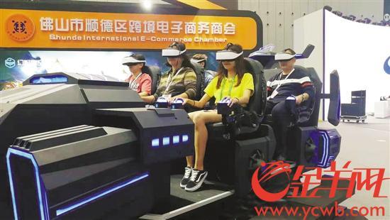 利用 VR 技术体验过山车