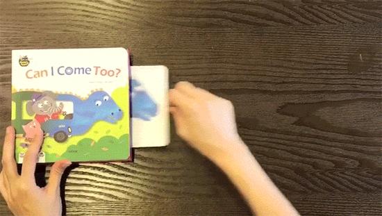 《BabyAll数科学》恐龙汽车书