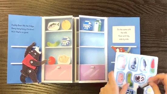 《BabyAll数科学》冰箱贴纸游戏书