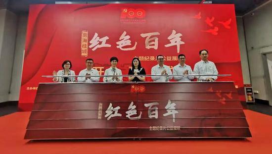 """15部""""红色百年""""主题纪录片将在南海桂城美术馆公益展映"""