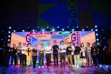 2020广汽传祺全国大学生广告创意挑战赛启动