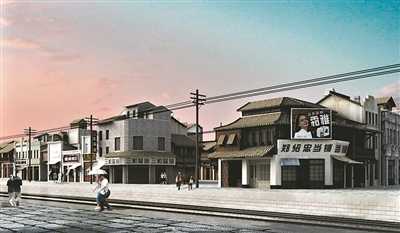 旧广三铁路改造规划图。