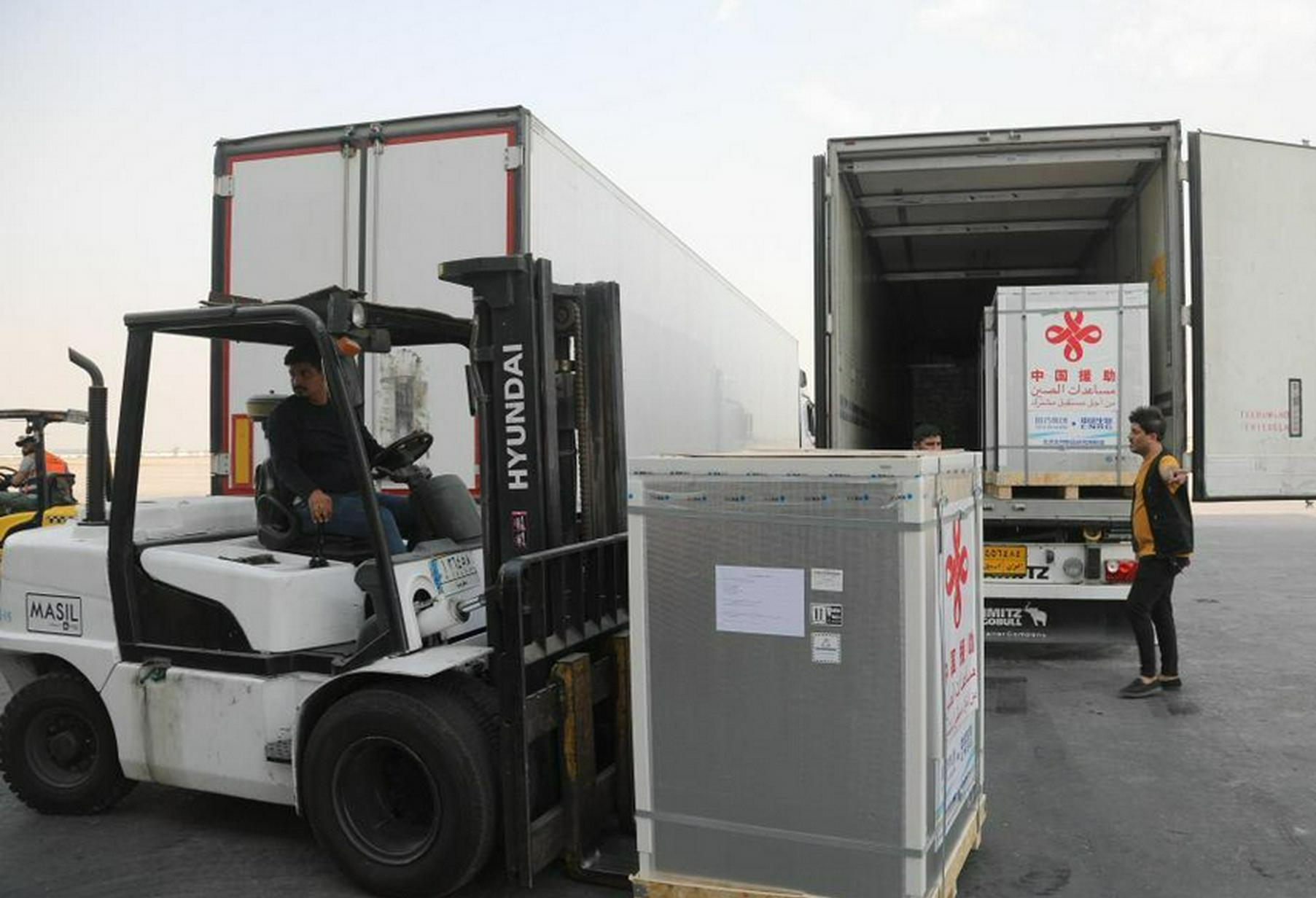 中国援助的新一批新冠疫苗运抵伊拉克