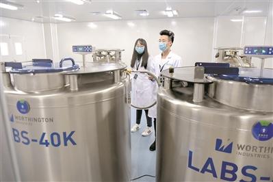 细胞银行可将细胞储存20年。
