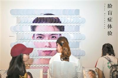 """""""脸盲症体验""""作品,展示脸盲症患者所处的人脸世界。"""