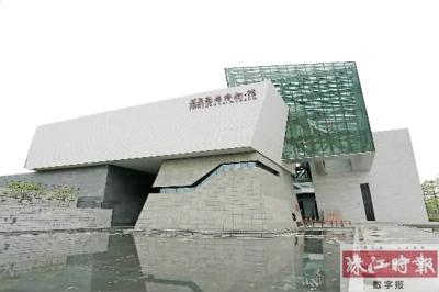 南海博物馆。珠江时报记者/方智恒摄