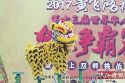 2017年狮王争霸赛现场。珠江时报记者/穆纪武摄