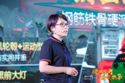 福田汽车集团皮卡事业部营销副总裁兼营销公司总经理张微微