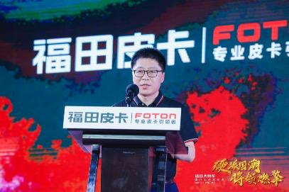 福田汽车集团副总经理武锡斌