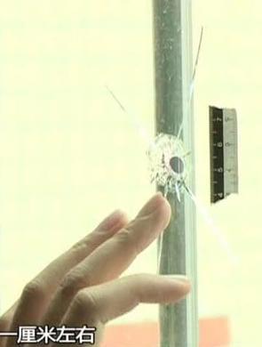 广州一住户家中窗户出现多个圆孔