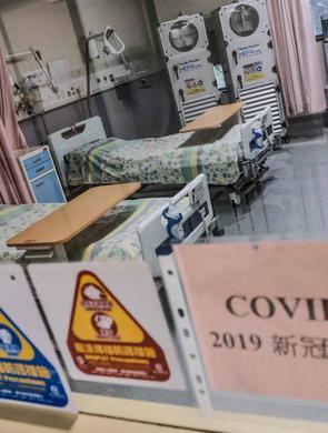 """香港""""第二线隔离病房""""陆续启用"""