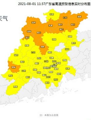 8月开篇广东雷雨依旧频繁