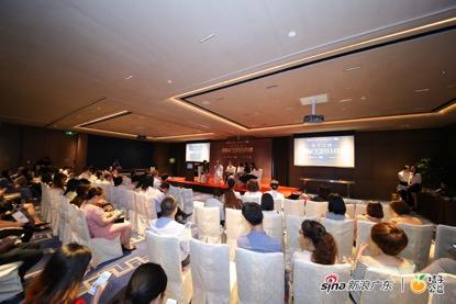 """""""国际CSR公开课""""在广州康莱德酒店正式开讲"""