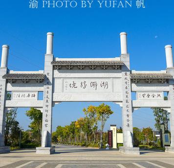 重庆渝帆:湖南春游绝佳去处