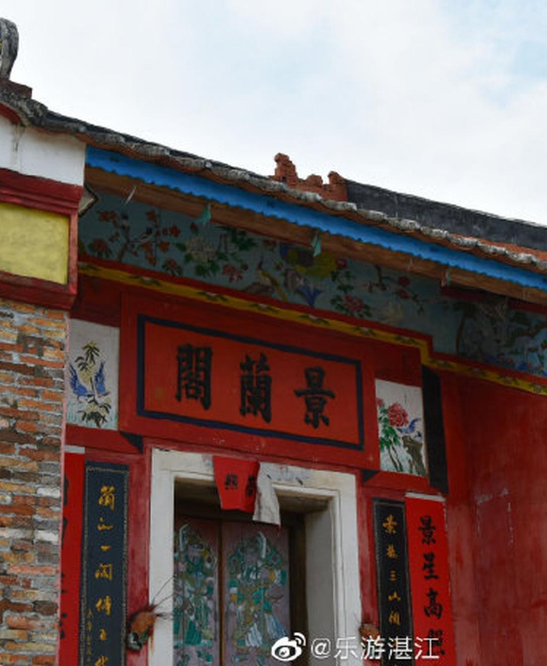 历史韵味厚重的古村落