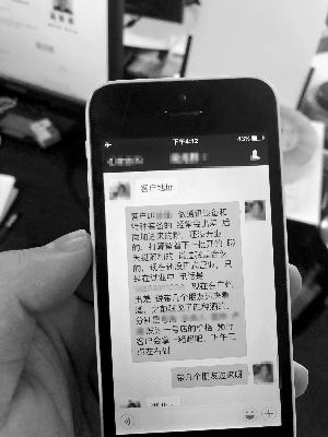 """""""键盘手""""和女模用微信传递事主信息。信息时报记者 萧嘉宁 摄"""