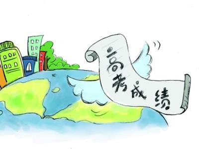 广东高考成绩将短信发送 6.23前考生需确认手机信息
