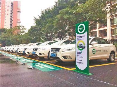 三水新投入的40辆新型环保共享汽车。