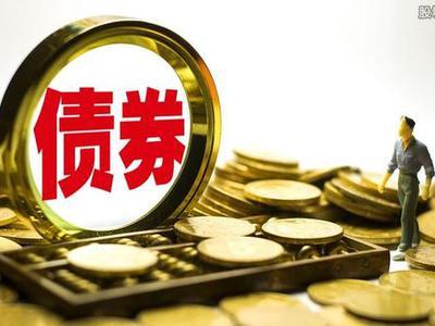 广东成功发行大湾区债券和水资源专项债 发行额超340亿