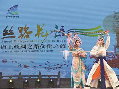 """广州启动""""海上丝绸之路文化之旅"""""""