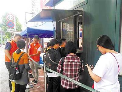 公共单车寿终正寝 广州街坊众说功过得失