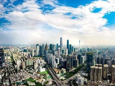 广州正迈进最富裕阶段 人均GDP超14万