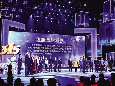 广东3·15晚会:揭骗局 曝乱象