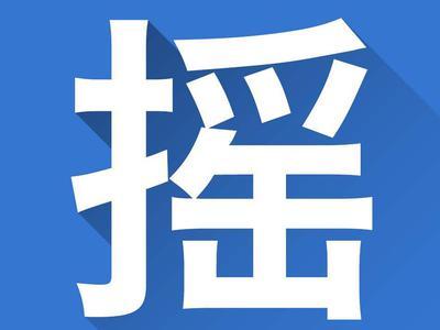 广州增加新节能指标后首次摇号 节能车个人中签率升至37.7%