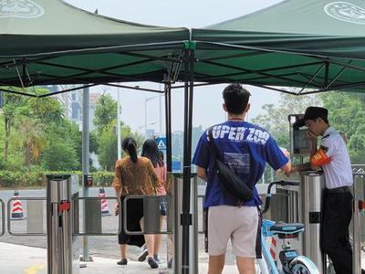广州大学城内第一个设门禁高校:出入中大东校区要刷身份证