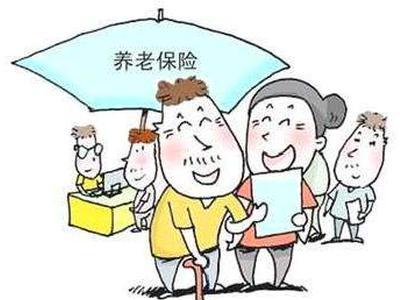 我国基本养老保险参保数达9.67亿人