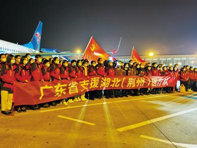 广东医疗队驰援湖北荆州