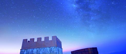 广东也有无敌星空和城墙烽火台