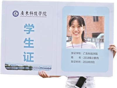 文/图广州日报全媒体记者李直建通讯员毕会东、胡冬琪、石晨