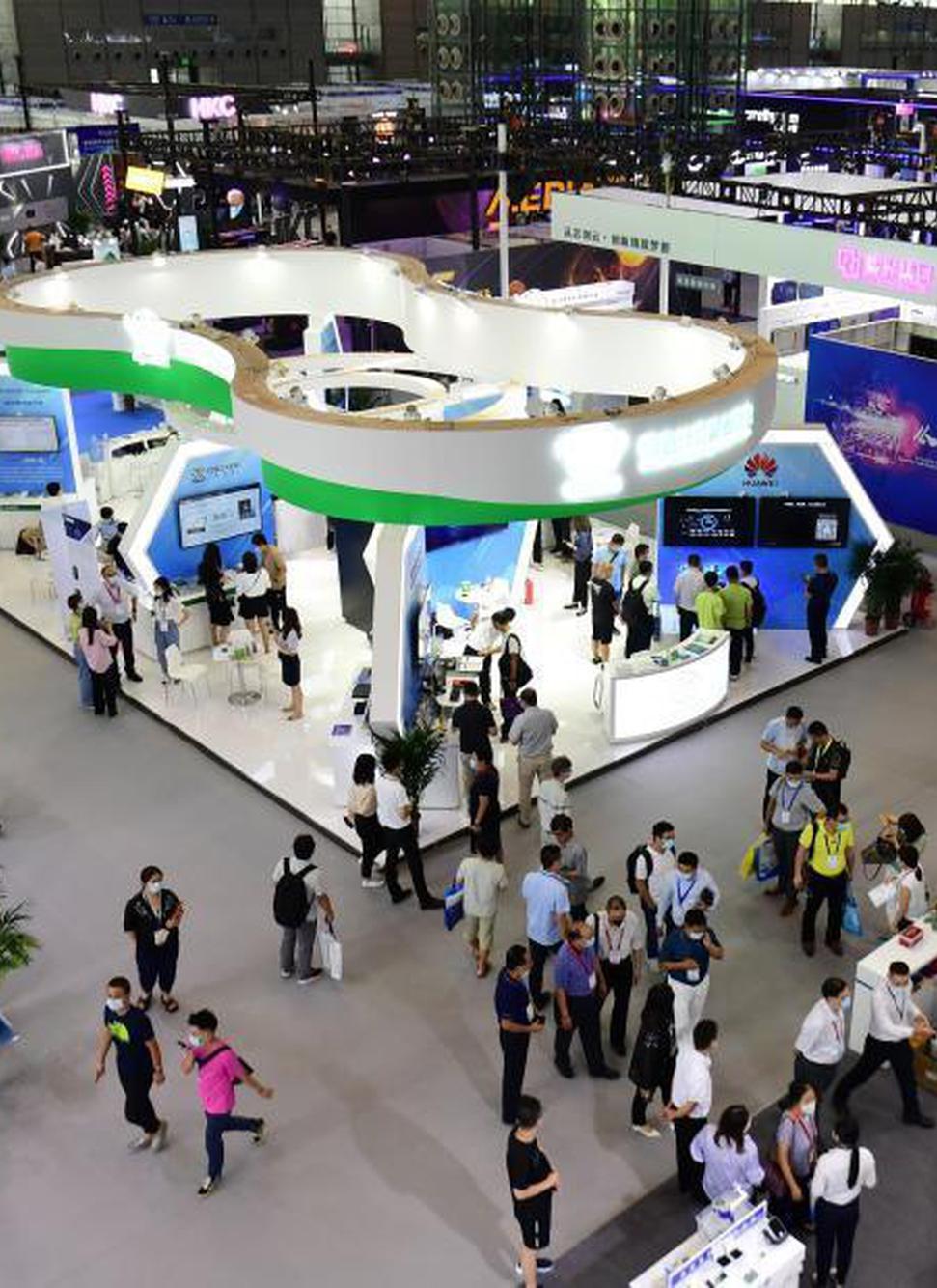 第八届中国电子信息博览会在深圳开幕