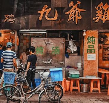 """粤游君:老广味道的""""骑楼美食街"""""""