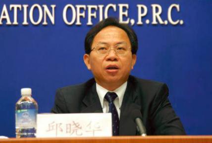 国家统计局原局长邱晓华 ( 资料图 )