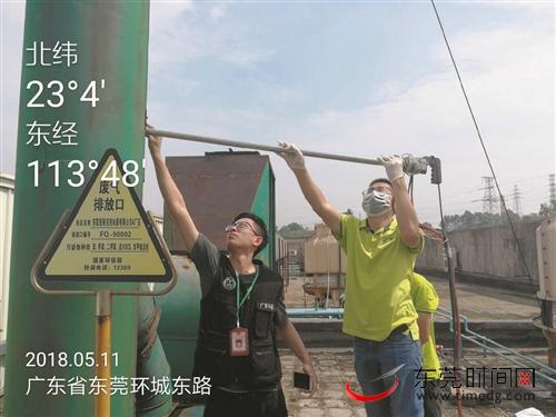■环境执法人员深入企业检测废气排放情况 市大气办供图