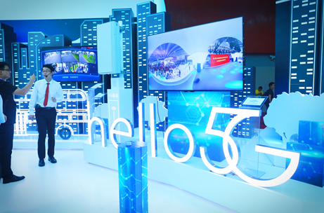 生态魔方馆——Hello 5G