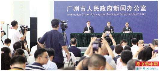 """不只是""""你说我听"""" 广州新闻发布迈向""""三化"""""""