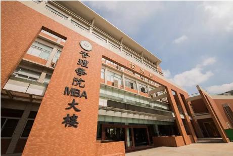 2019全球MBA项目排名发布 中大管院MBA全球排名第68