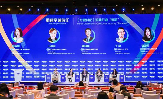名创优品刘晓彬:超级平价品牌有抵御经济周期波动的韧性