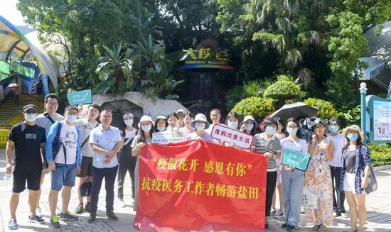 深圳东部华侨城邀请医护人员免费畅游