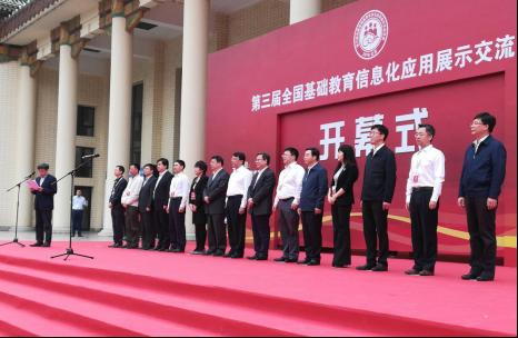 佛山禅城创客教育成果在京展示 省唯一入选县