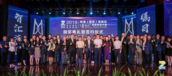 光大信托珠海高新区2019菁牛汇创新创业大赛圆满落幕