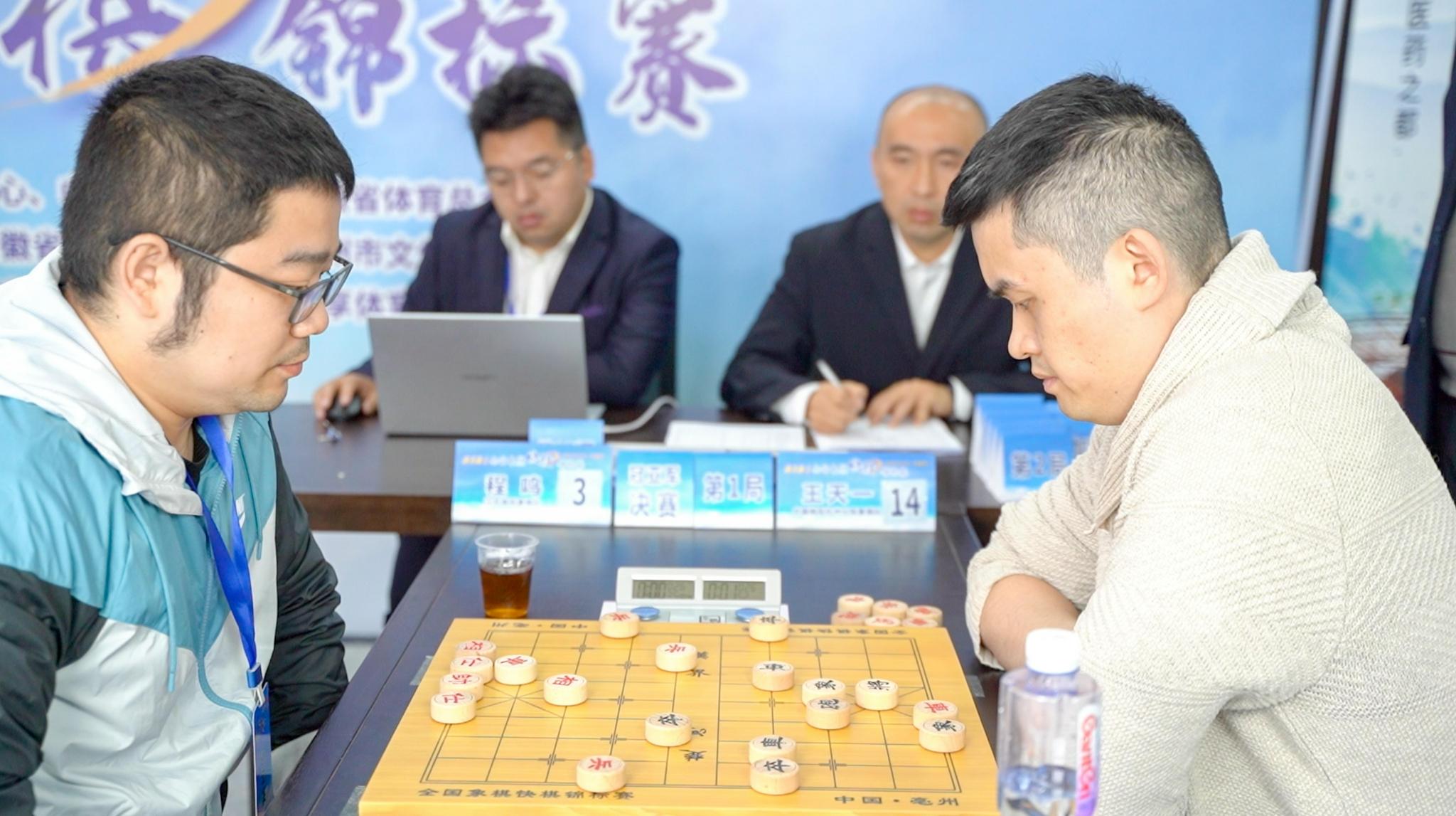广东省青少年象棋锦标赛清远落幕