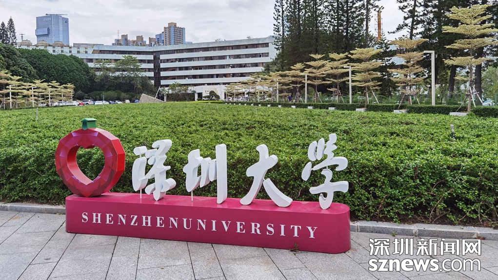 深圳大学本科招生计划6950人